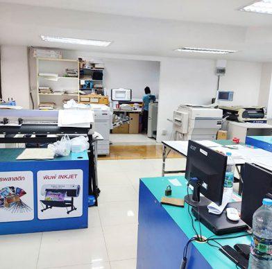 ร้าน Print Service