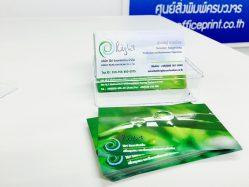 นามบัตร PVC